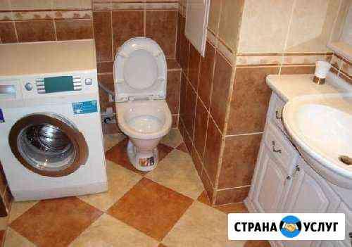 Ванна, туалет под ключ и др. отделочные работы Йошкар-Ола