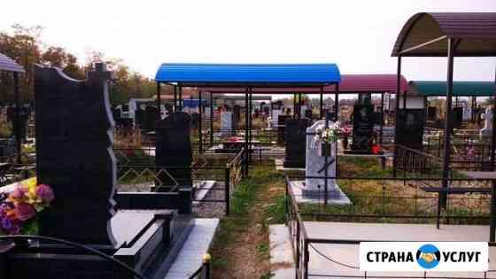 Навесы, ограды, столы. Любые работы на кладбище Майкоп
