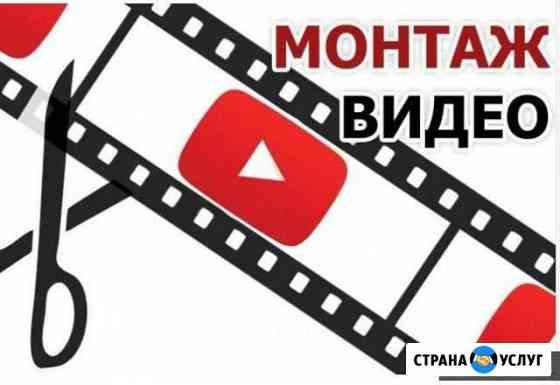 Видеомонтаж. Сценарии. Режиссура. Видеореклама (4) Кострома