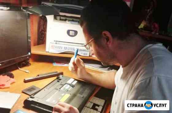 Ремонт компьютеров и ноутбуков Мурманск
