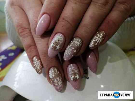 Наращивание ногтей Братск