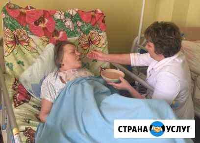 Сиделка с большим опытом Казань