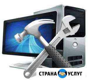 Ремонт Компьютеров, мониторов, ноутбуков Черкесск Черкесск