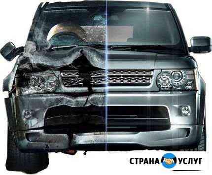 Покраска авто,кузовной ремонт Москва