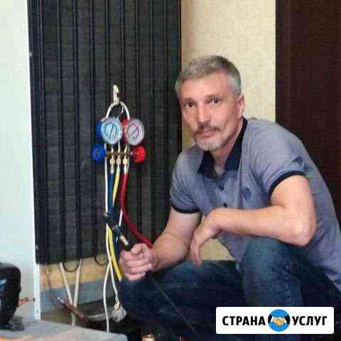 Ремонт холодильников Березовский