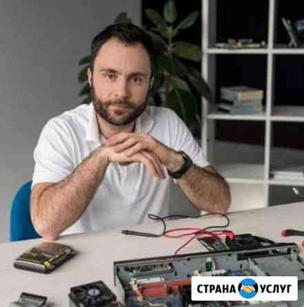 Компьютерный Мастер Установка Windows Нижнекамск