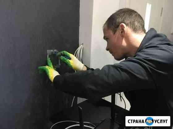 Установка видеонаблюдение без переплат Частник Красноярск