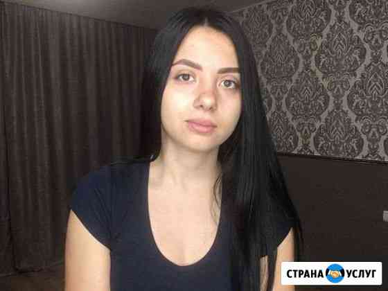 Репетитор по английскому языку / подготовка к егэ Челябинск