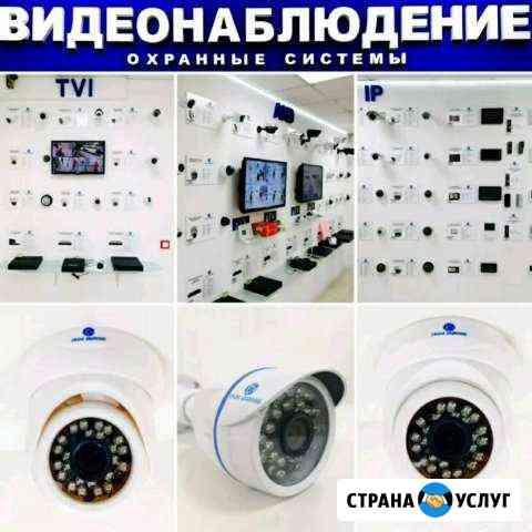Установка и Монтаж Видеонаблюдения, Сигнализации Астрахань