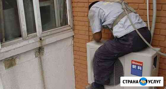 Установка кондиционеров любой сложности Челябинск