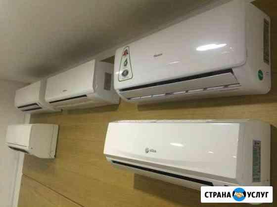 Монтаж кондиционеров ремонт холодильников Тюмень