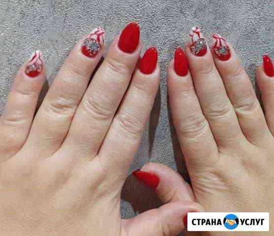 Наращивание ногтей,на дому Кемерово