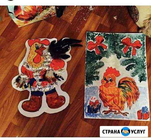 Поделки, плакаты и рисунки Саранск