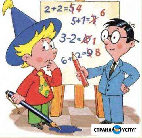 Репетитор по математике Иваново