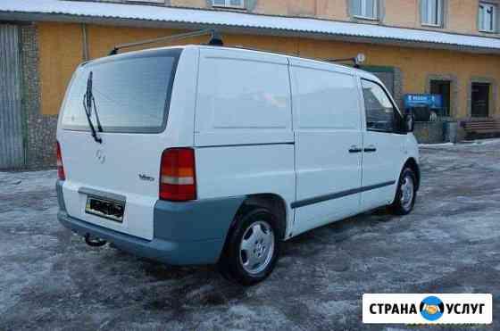 Доставка грузов, посылок, корреспонденции Краснодар
