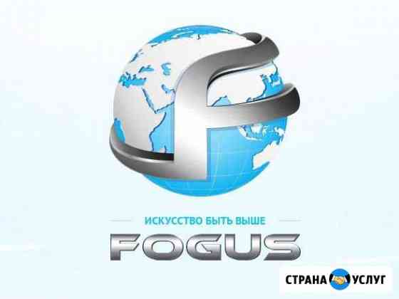 Создание сайтов в Казани Казань