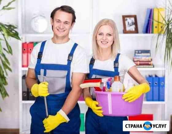 Уборка квартир/уборка после ремонта Иркутск