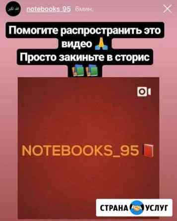 Тетради на заказ Грозный