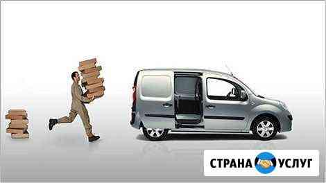 Курьер на автомобиле Скопин