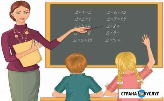 Репетитор Алгебра, Геометрия 5-9 класс г. Арсеньев Арсеньев