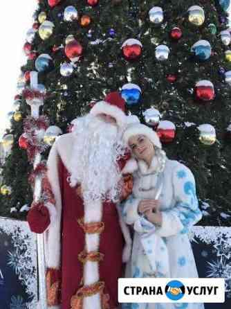Дед Мороз и Снегурочка на дом, корпоратив, детсад Иркутск