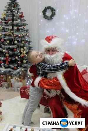 Дед Мороз и Снегурочка на дом Энем