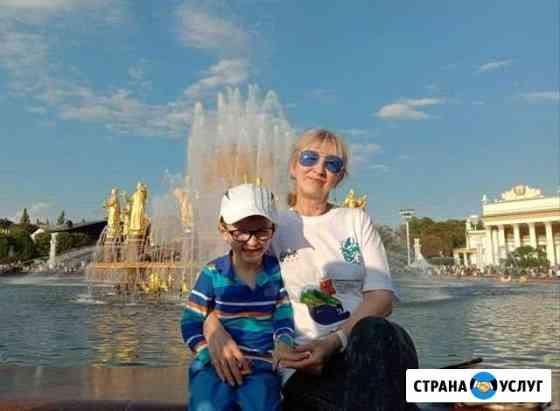 Няня/воспитатель Лобня