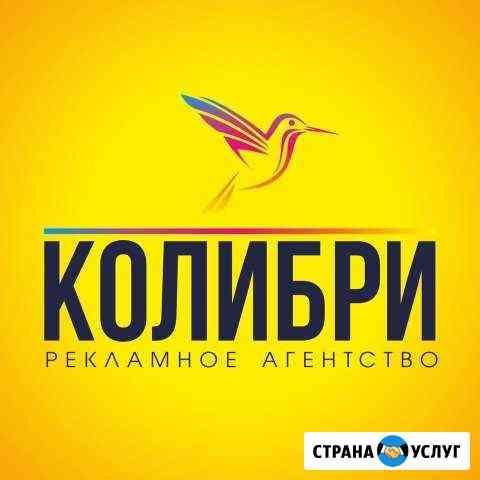 Визитки, листовки, календари, буклеты, таблички Альметьевск