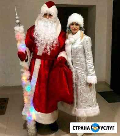 Дед Мороз и Внучка Снегурочка на Ваш праздник) Нальчик
