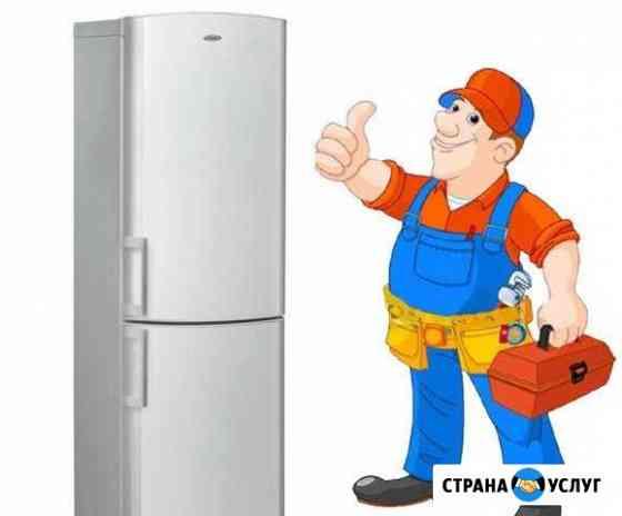 Ремонт холодильников с выездом Нальчик