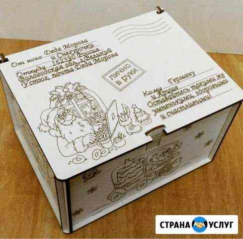 Лазерная резка и гравировка, столярная мастерская Ярославль