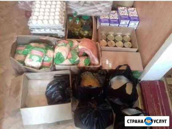 Месячный рацион продуктов Петропавловск-Камчатский