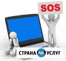 Частный компьютерный мастер,ремонт телефонов Нижний Новгород
