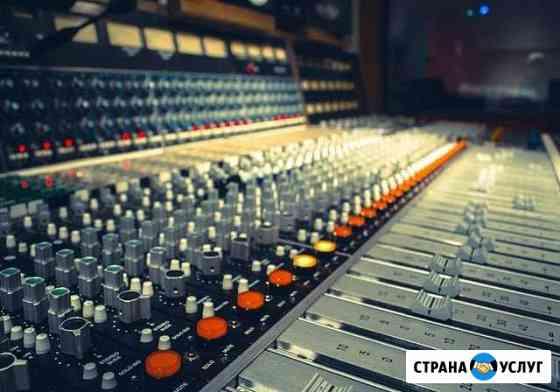 NJohn Studio. Студия звукозаписи Вологда