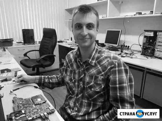Ремонт ноутбуков и системных блоков Челябинск