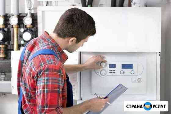 Ремонт и обслуживание котлов, систем отопления Таганрог