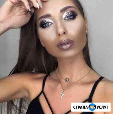 Макияж Красноярск