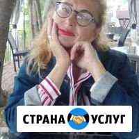 Услуги няни Калининград