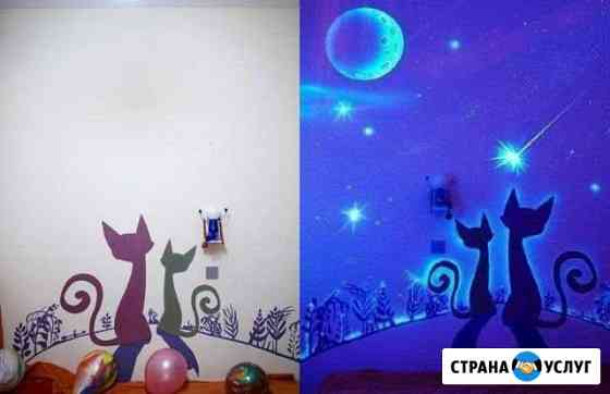 Профессиональный художник-дизайнер Котлас