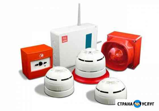 Монтаж и обслуживание охранно-пожарной сигнализаци Пенза