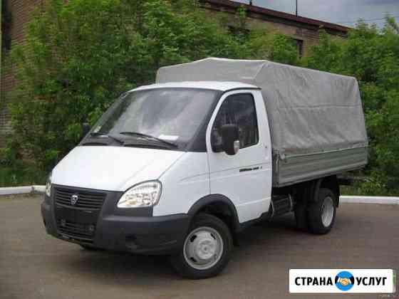 Грузоперевозки (Газель по меж.городу и пригороду) Иваново