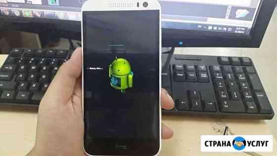 Обновление по планшетов, телефонов Андроид Кандалакша