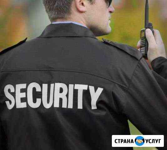 Услуги сыска, скрытая охрана, работа С досмотровым Нижний Новгород