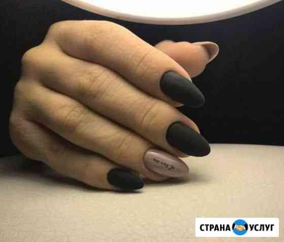 Наращивание ногтей, покрытие гель лак Кемерово
