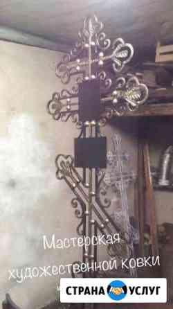 Кресты ограды Нижний Новгород