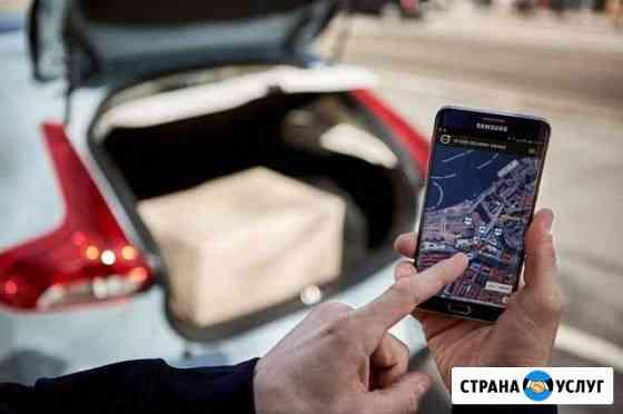 Авто курьер, доставка,выкуп, отправка по РФ Казань