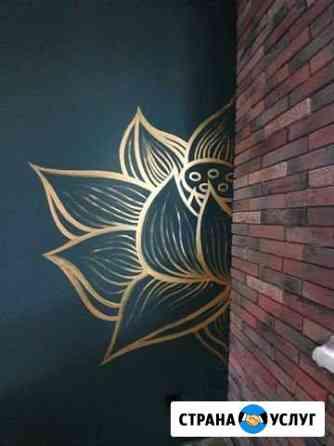 Роспись стен Новороссийск