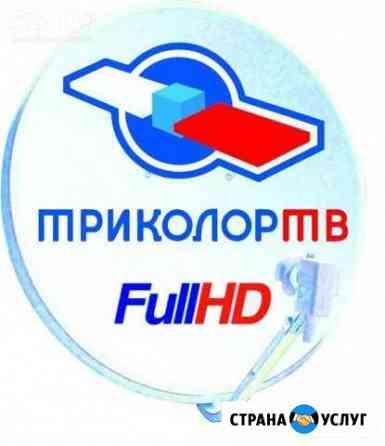 Установка,ремонт,диагностика всех видов антенн Ульяновск