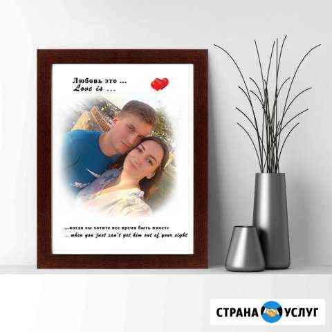 Портрет в стиле Love is. Киров