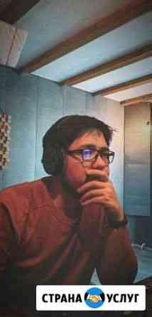 Студия звукозаписи, звукорежиссёр, запись песни, а Магнитогорск